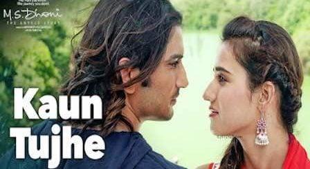 Kaun Tujhe Lyrics M.S. DHONI   Palak Muchhal