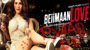 pyaar-de-lyrics-beiimaan-love