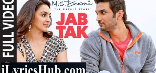 Jab Tak Lyrics (Full Video) - Armaan Malik, Amaal Mallik