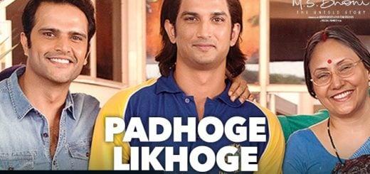 Padhoge Likhoge Lyrics (Full Video) - Sushant Singh Rajput, Disha Patani