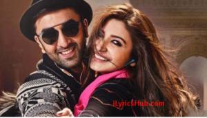 ALIZEH LYRICS – Ae Dil Hai Mushkil | Arijit Singh, Anushka Sharma |