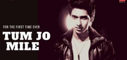 Tum Jo Mile Song Lyrics | Armaan Malik | SAANSEIN | Rajneesh Duggal, Sonarika Bhadoria