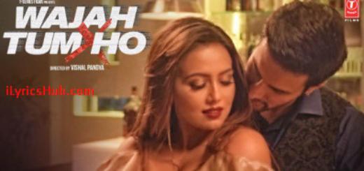 Dil Mein Chhupa Loonga Lyrics | Wajah Tum Ho | Armaan Malik & Tulsi Kumar |