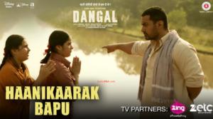 Haanikaarak Bapu Lyrics - Dangal | Aamir Khan | Pritam |