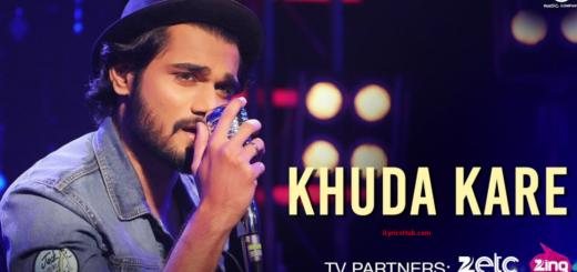 Khuda Kare Lyrics - Yasser Desai | Rishabh Srivastava |