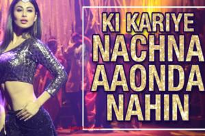 Ki Kariye Nachna Aaonda Nahin Lyrics - Tum Bin 2 |Mouni Roy, Hardy Sandhu, Neha Kakkar, Raftaar|