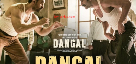Dangal - Title Track Lyrics   Full Audio   Dangal   Aamir Khan   Pritam  