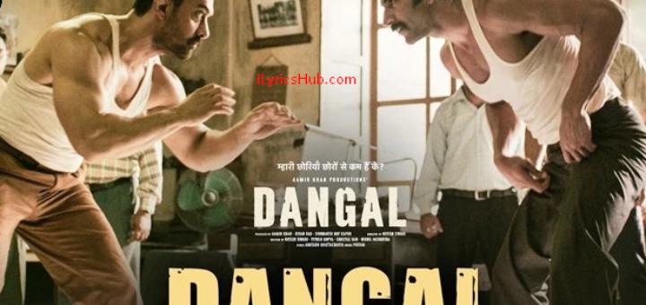 Dangal - Title Track Lyrics | Full Audio | Dangal | Aamir Khan | Pritam |