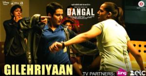 Gilehriyaan Lyrics – Dangal | Aamir Khan | Pritam | Amitabh Bhattacharya |