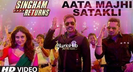 Aata Majhi Satakli Lyrics - Yo Yo Honey Singh