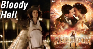 Bloody Hell Lyrics (Full Video) - Rangoon | Saif Ali Khan, Kangana Ranaut, Shahid Kapoor |