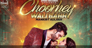 Choorhey Wali Bahh Lyrics - Mankirt Aulakh , Parmish Verma | Latest Punjabi Song 2017 |
