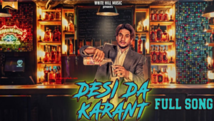 Desi Da Karant Lyrics (Full Video) - Vadda Grewal | Latest Punjabi Songs 2017 |