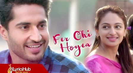 Fer Ohi Hoyea Lyrics - Jassi Gill