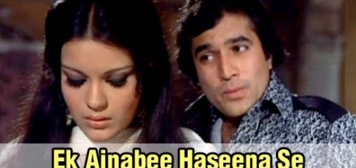Ek Ajnabee Haseena Se Lyrics (Full Video) - Ajnabee   Superhit Bollywood Romantic Song