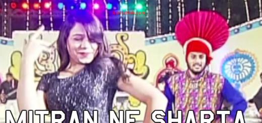 Mitran Ne Sharta Lyrics (Full Video) - Lehmber Hussainpuri | Latest Punjabi Song 2017 |