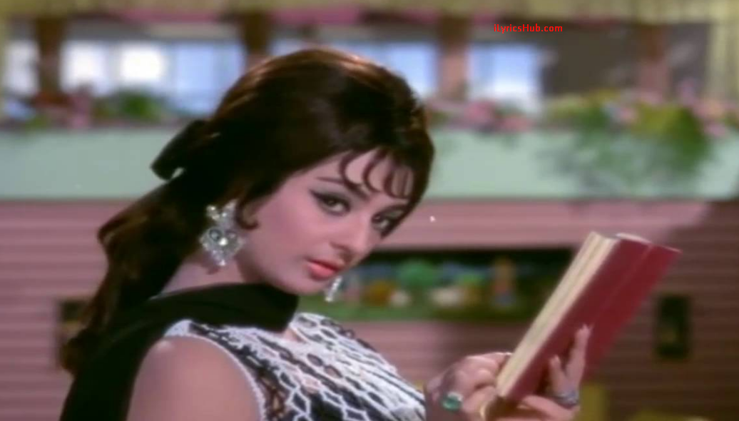 mere saamne wali khidki mein lyrics full video padosan saira banu sunil dutt kishore. Black Bedroom Furniture Sets. Home Design Ideas
