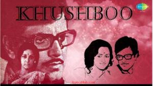 O Majhi Re Apna Kinara Lyrics - Khushboo   Kishore Kumar  