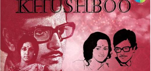 O Majhi Re Apna Kinara Lyrics (Full Video) - Khushboo   Kishore Kumar  