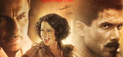 Tippa Lyrics - Rangoon | Sukhwinder Singh, Sunidhi Chauhan |