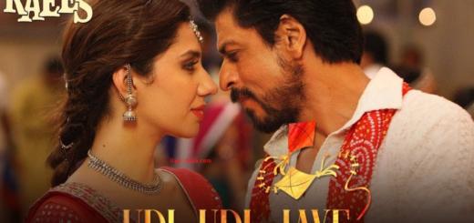 Udi Udi Jaye Lyrics - Raees | Shah Rukh Khan & Mahira Khan | Ram Sampath
