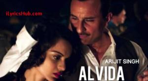 Alvida to nahi Lyrics (Full Song)- Rangoon Arijit Singh