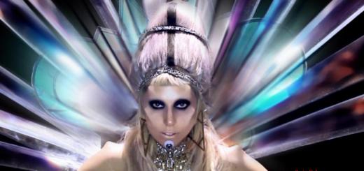 Born This Way Lyrics - Lady Gaga