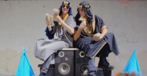 Get Low Lyrics (Full Video) - Dillon Francis, DJ Snake