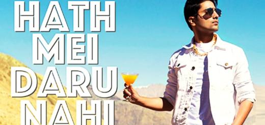 Hath Mei Daru Nahi Lyrics (Full Video) - Shraey Khanna , Neeraj Hinduja