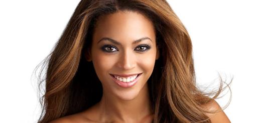 If I Were A Boy Lyrics (Full Video) - Beyoncé