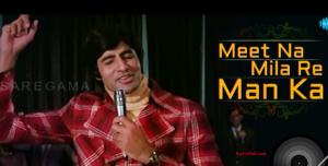 Meet Na Mila Re Man Ka Lyrics (Full Video) - Abhimaan  (Amitabh Bachchan)