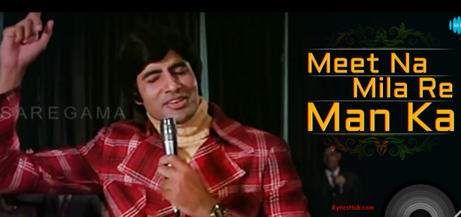Meet Na Mila Re Man Ka Lyrics (Full Video) - Abhimaan (Amitabh Bachchan)