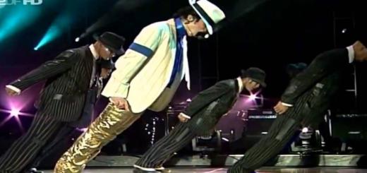 Smooth Criminal Lyrics (Full Video) - Michael Jackson
