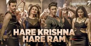 Hare Krishna Hare Ram Lyrics - Commando 2