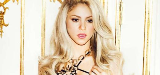 La La La Lyrics - Shakira ft. Carlinhos Brown