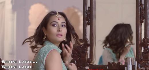 Sohni Lagdi Lyrics - Nishawn Bhullar Latest Punjabi Song 2017