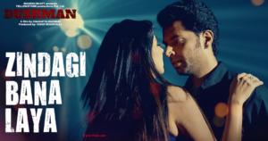 Zindagi Bana Laya Lyrics - Dushman | Sonu Nigam |