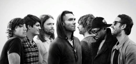Cold Lyrics - Maroon 5 ft. Future