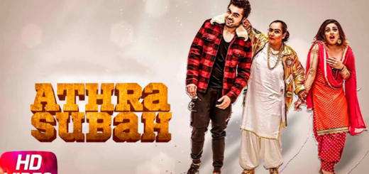 Athra Subah Lyrics (Full Video) - Ninja Feat. Himanshi Khurana