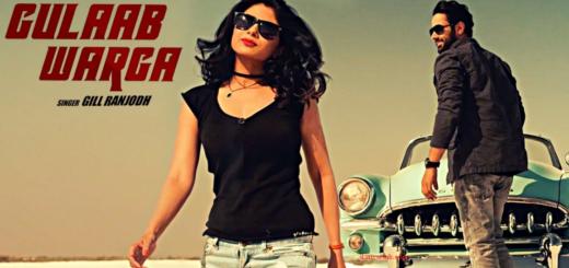 Gulaab Warga Lyrics (Full Video) - Gill Ranjodh, Navi Kamboz