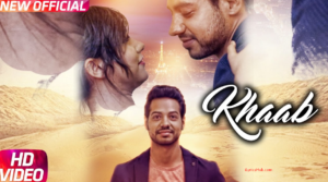 Khaab Lyrics (Full Video) - Guri Benipal Latest Punjabi Song 2017