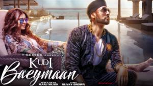 Kudi Baeymaan Lyrics (Full Video) - Manj Musik | Latest Song 2017 |