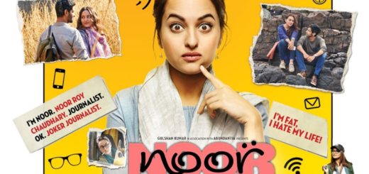 Jise Kehte Pyaar Hai Lyrics (Full Video) - Noor | Sonakshi Sinha |