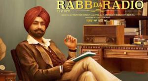 Rehmat Lyrics - Rabb Da Radio | Tarsem Jassar, Mandy Takhar |