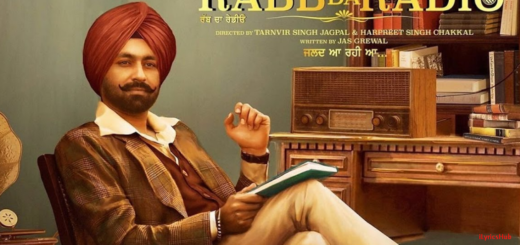 Rehmat Lyrics (Full Video) - Rabb Da Radio | Tarsem Jassar, Mandy Takhar |