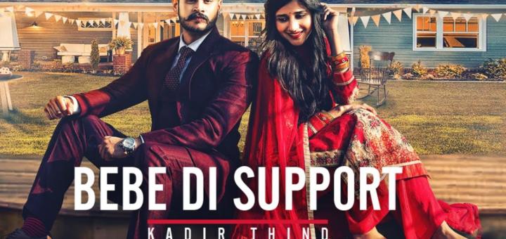 Bebe Di Support Lyrics - Kadir Thind - Desi Routz
