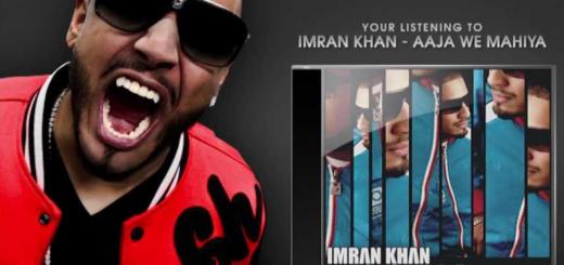 Qott Ghusian Da Lyrics (Full Video) - Imran Khan
