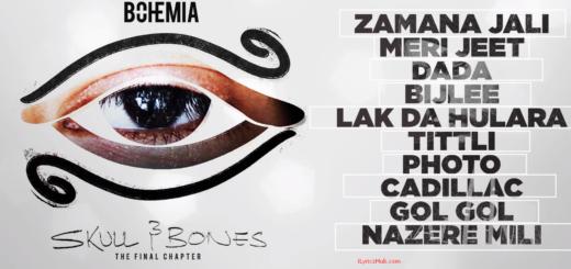 NAZERE MILI Lyrics - Bohemia
