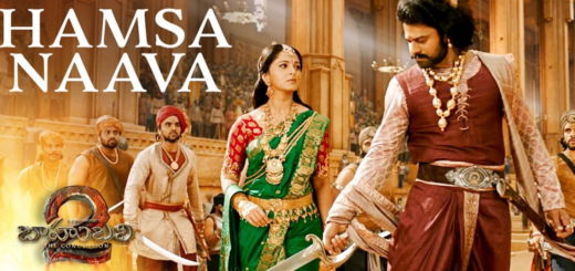 Hamsa Naava Lyrics (Full Video) - Baahubali 2 | Prabhas, Anushka |