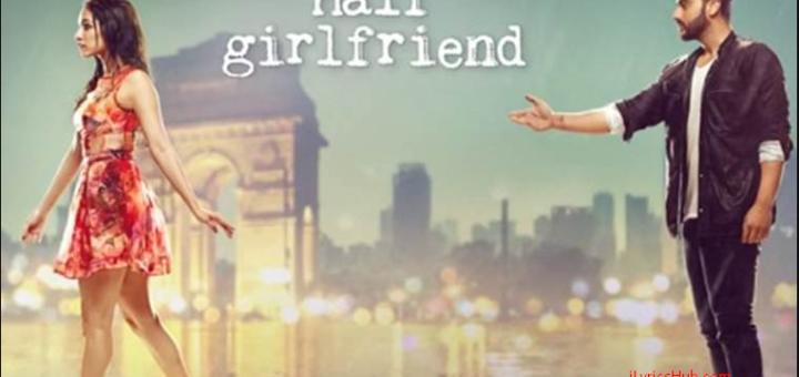 Lost Without You Lyrics - Half Girlfriend